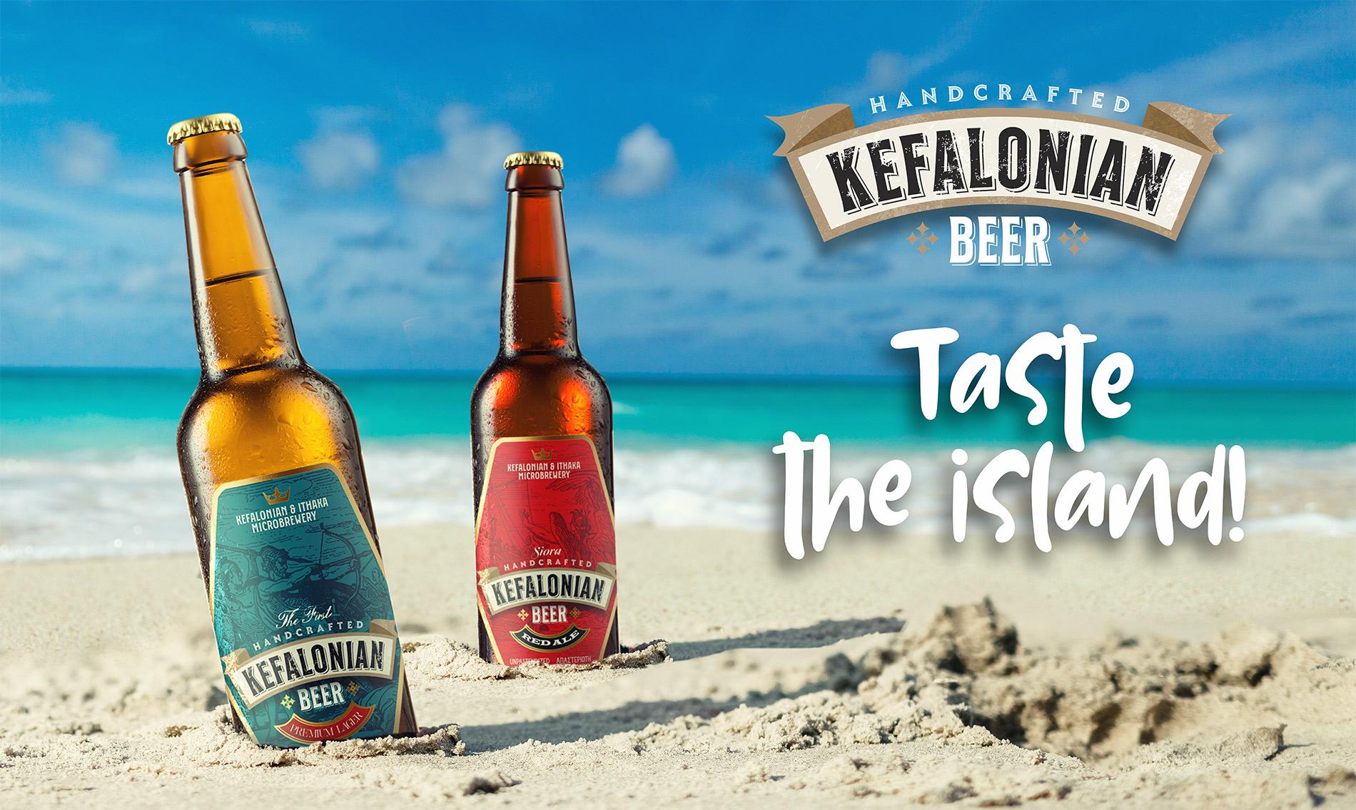 kefalonian_beer_001