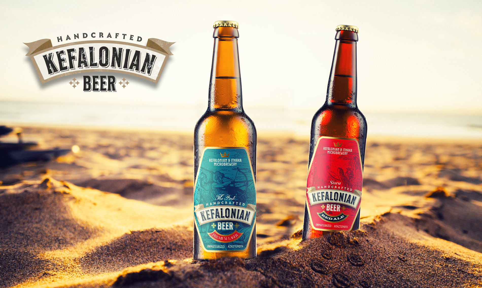 kefalonian_beer_002